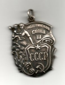 medalie077