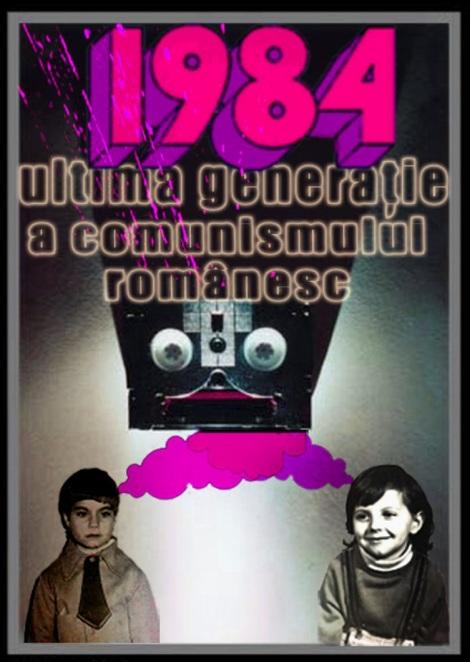1984. Variantă de copertă. © Gruia Dragomir 2008