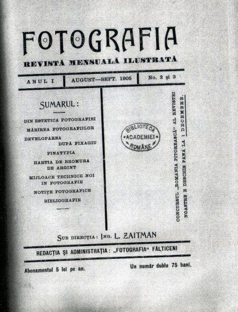 Coperta revistei Fotografia. Revistă mensuală ilustrată, Anul I, No. 2 și 3, August-Sept. 1905