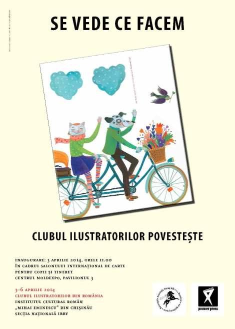 20140325_Clubul_Ilustratorilor_Chisinau_low