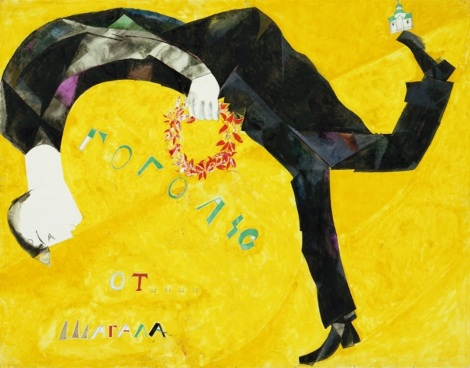 Marc Chagall, Homage to Gogol, 1917. Gouache, watercolour and pencil on paper, 39.4 x 50.2 cm. The Museum of Modern Art, New York. Acquired through the Lillie P. Bliss Bequest,1944 Chagall ®/© 2013 ProLitteris, Zurich.