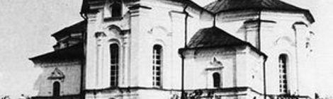 Biserica Spaso-Preobrajenskaia din Sorocințî unde a fost botezat Gogol. Cartea poștală de epocă. Sursa: pravoslavie.ru