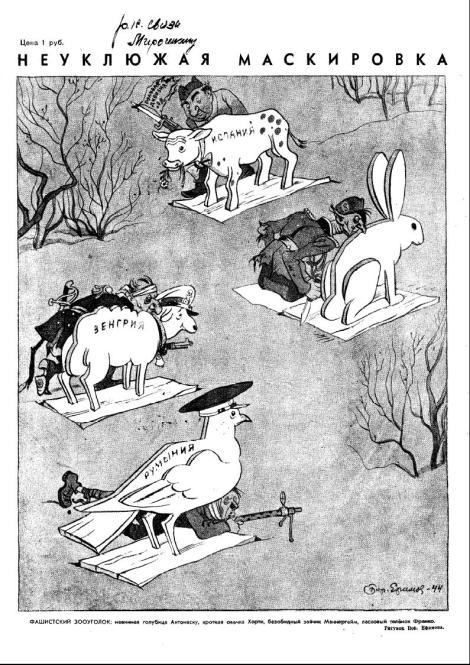 "Fig. 12: ""Neukliujaia maskirovka"" [""Deghizarea neîndemânatică""], Boris Efimov, 1944, coperta a IV-a a revistei ""Ogonek"" [""Facla""], No. 4, Ianvari 1944."