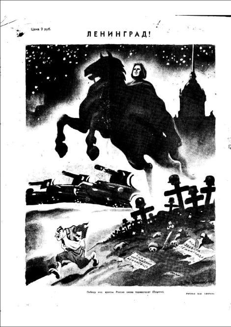 """Fig. 13: """"Leningrad!"""", Boris Efimov, 1944, coperta a IV-a a revistei """"Ogonek"""" [""""Facla""""], No. 5-6, Fevrali 1944."""